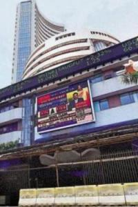Sensex extends gains in choppy trade; up 132 points