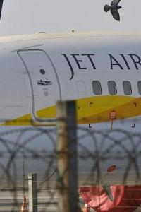 Petition by employees of debt-laden Jet Airways rejected