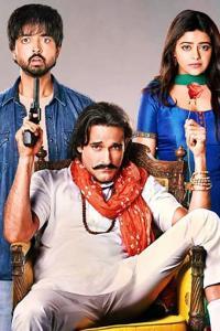 <I>Sab Kushal Mangal</I> Review