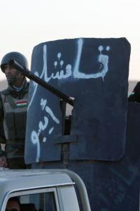 <p>LIVE! Iraq forces make gains against IS near Mosul</p><br><p>Another North Korea missile fails after launch: US</p>