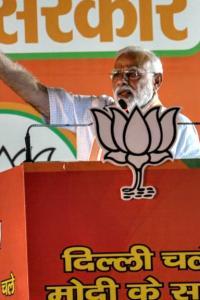 Gandhi family used <em>INS Viraat</em> as 'personal taxi': PM