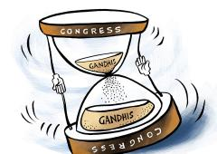 Congress is Gandhis, Gandhis are the Congress