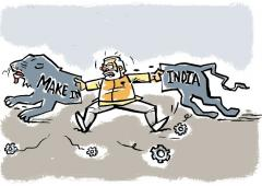 Make in India is not a strategy, it is a logo