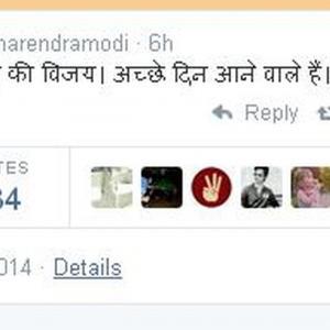 Modi's victory tweet breaks Twitter record in India