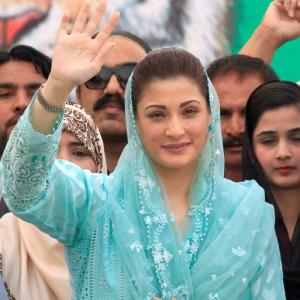 Maryam's request to teach inmates in Adiala jail rejected by authorities