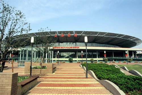 Shanghai South Railway Station.