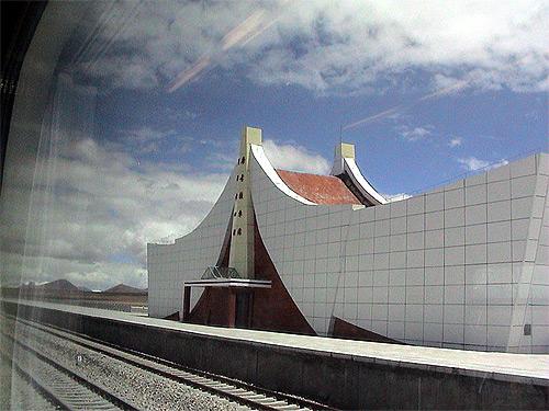 Tanggula Railway Station.