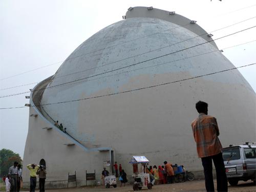 Golghar, Patna.