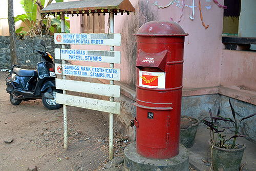 Post office in  Kowdiar,Thiruvananthapuram.