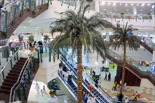 A shopping mall in Qatar.