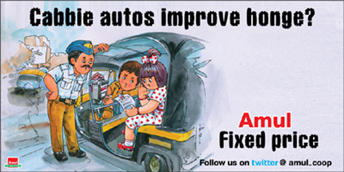 Best Amul advertisements in 2012