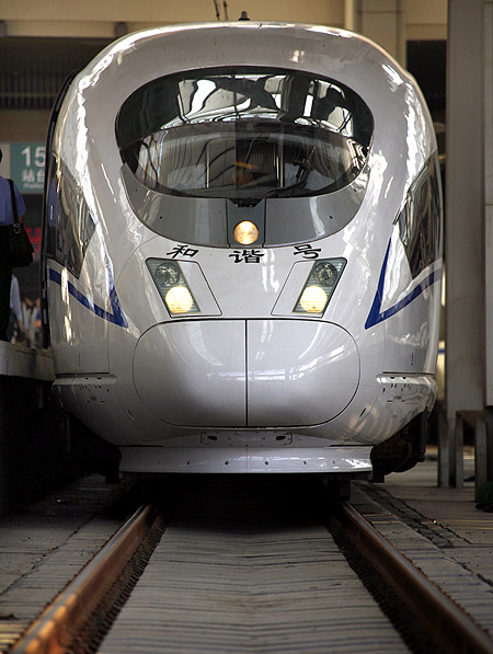 A new high-speed train is pictured before it departs from the Beijing-South railway station for Shanghai.
