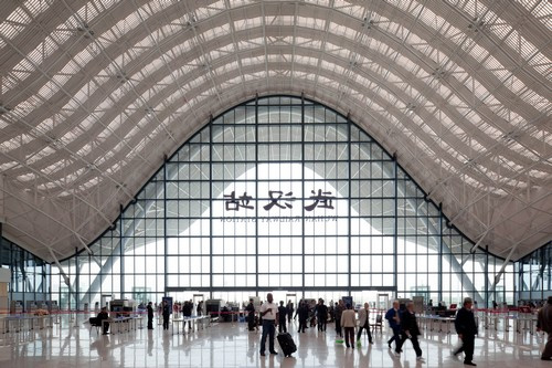 Wuhan New Railway Station.