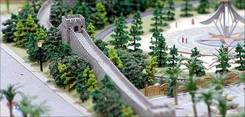Replica of the Great Wall of China.