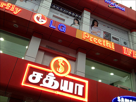Sathya Agencies outlet.