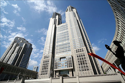 Tokyo Metropolitan Government Office.