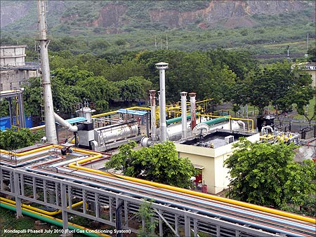 Kondapalli power project.