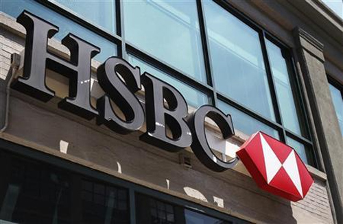 World's 30 safest banks