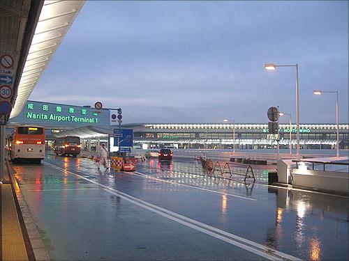 Narita International Airport.