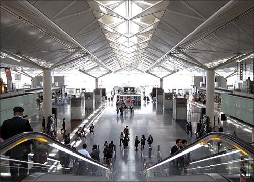 Central Japan International Airport.