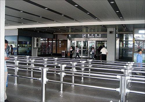 Shanghai Hongqiao International Airport.