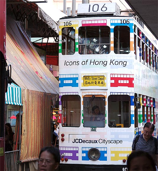 World's largest double-deck tram fleet