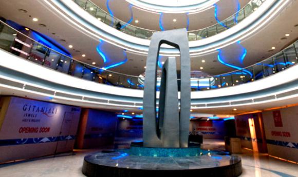 Neptune Magnet Mall