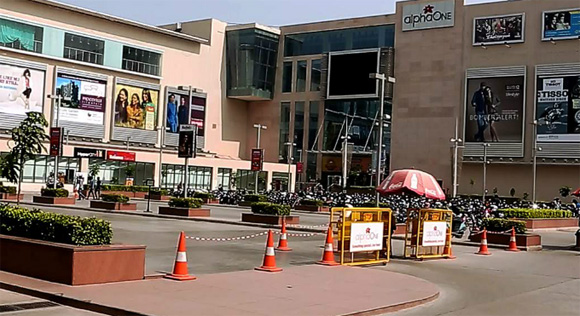 AlphaOne Mall.