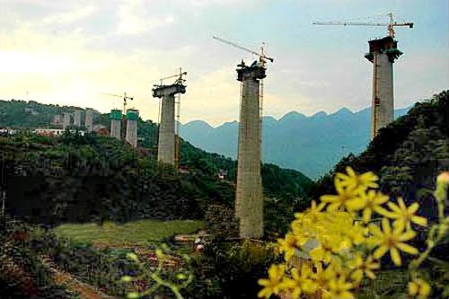 Longwangmiao Railway Bridge.