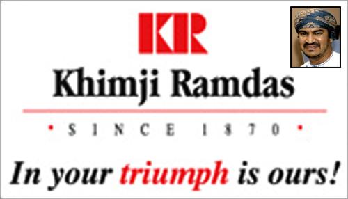 Pankaj K. Khimji (Inset)