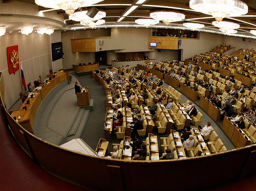 A general view of the Duma, Russia's lower house of parliament.