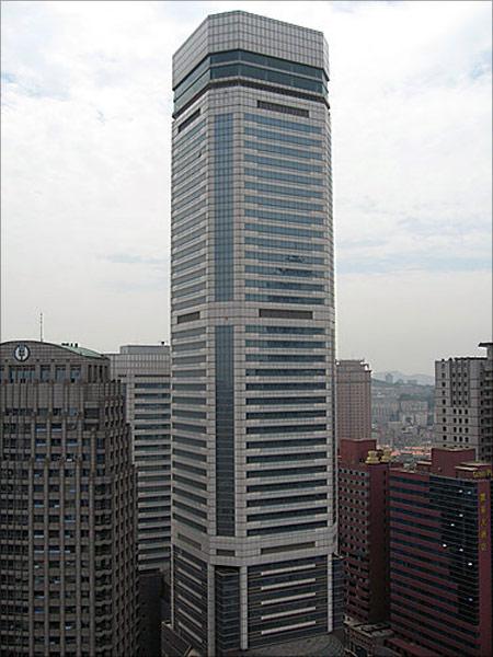 Yuanyang Building.