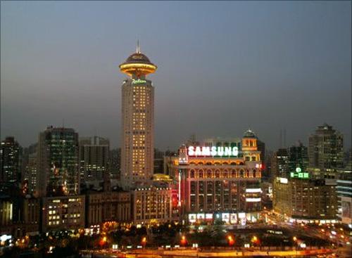 Radisson Hotel Shanghai.