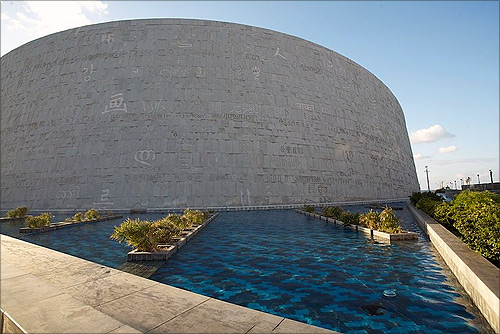 World's 25 most amazing libraries