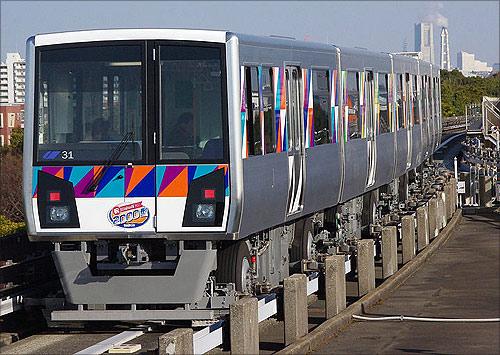 Yokohama Metro.