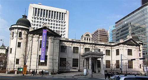 Bank of Korea in Seoul, Korea.