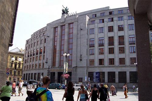 Czech central bank, HQ in Prague.