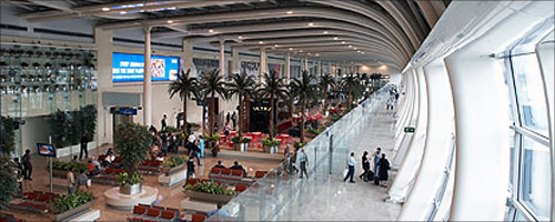 Chhatrapati Shivaji International Airport.