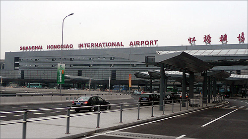 Shanghai Hongqiao International Airport.