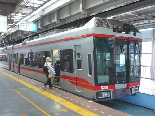 Shonan Monorail.