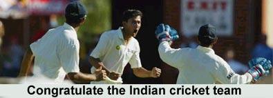Congratulate the Indian cricket team