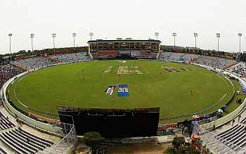 Mohali cricket stadium