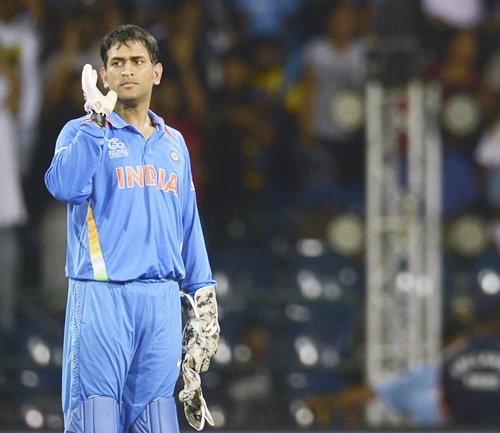 Now, Dhoni uses Aussie game as excuse for loss