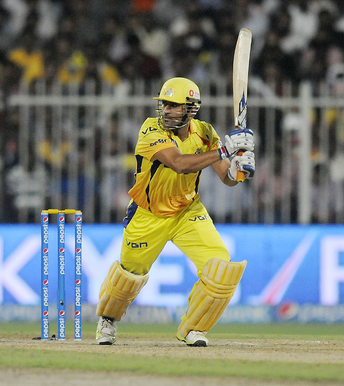 IPL: Dhoni gives dew factor its due importance in CSK's win