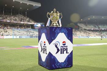 The Pepsi IPL Trophy