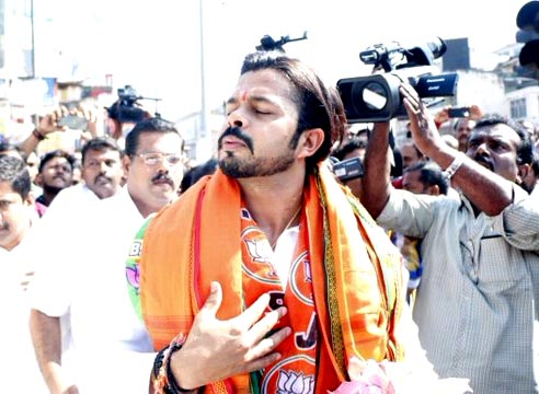 India News - Latest World & Political News - Current News Headlines in India - Exclusive! Sreesanth: I will stick to politics for now
