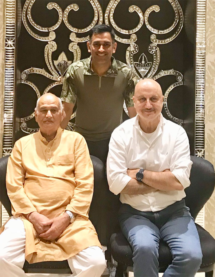 India 'keeper MS Dhoni with his father and actor Anupam Kher at his home in Ranchi