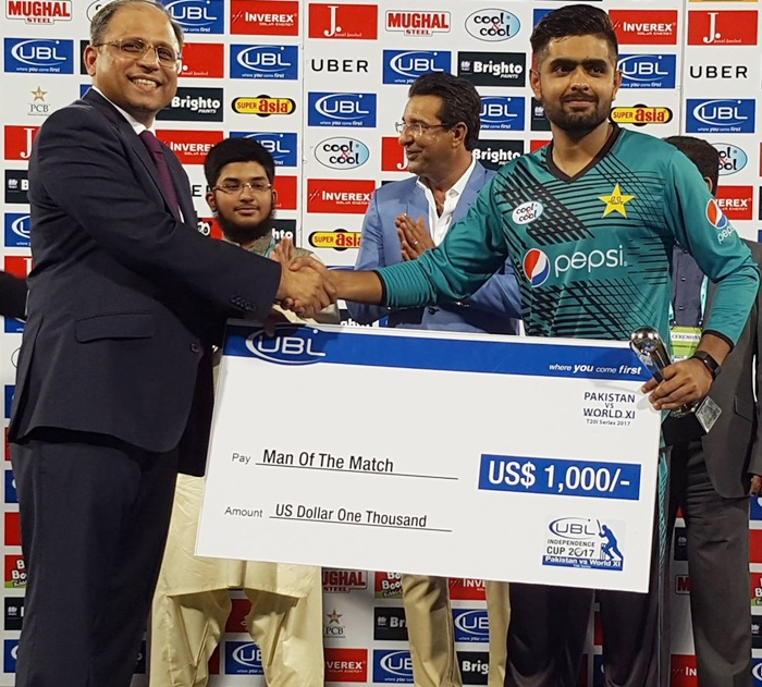 Image result for Pakistan beat World XI