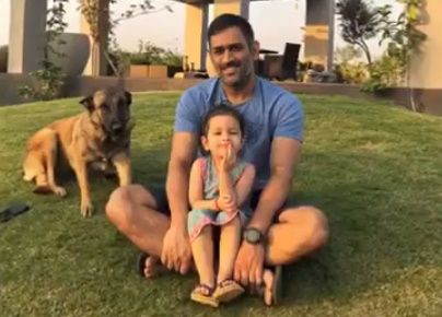 Rediff Sports - Cricket, Indian hockey, Tennis, Football, Chess, Golf - WATCH! Dhoni spends some quality time with family