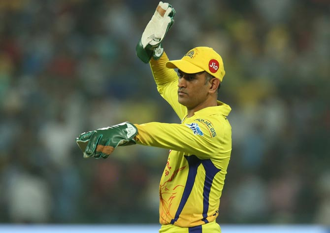 Dhoni's leadership key to IPL success, says CSK coach Fleming